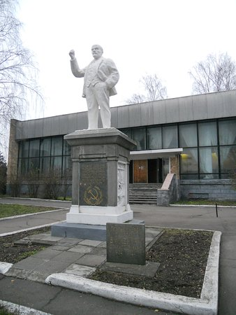The World's First Monument to V.I. Lenin