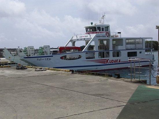 Kudakajima Ferry
