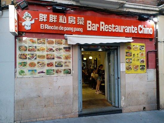 El Rincon De Pangpang: 胖胖私房菜的門面,務實不浮誇