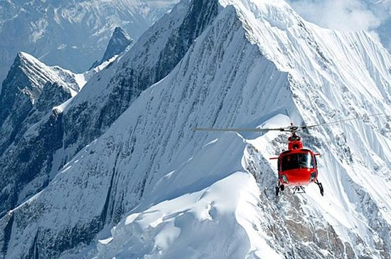 Himalayas Helicopter Tour from...
