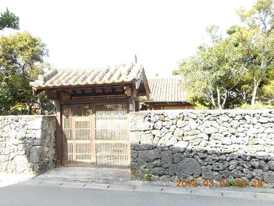 Mr. Isigaki Garden