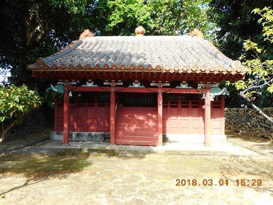 Gongen-do Temple