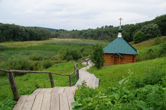 Holy Irinarkhov Spring