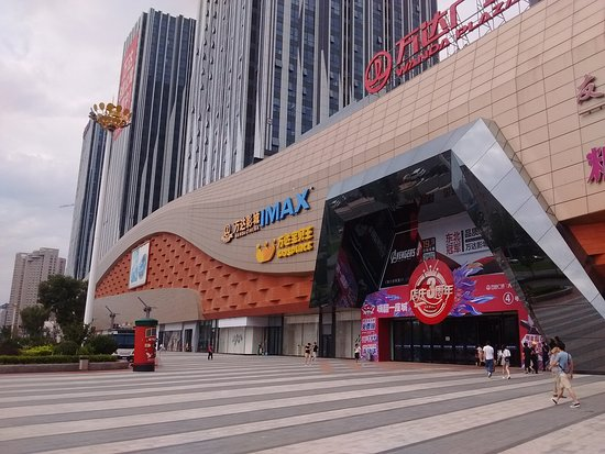 Dalian, China: Wanda Plaza outside
