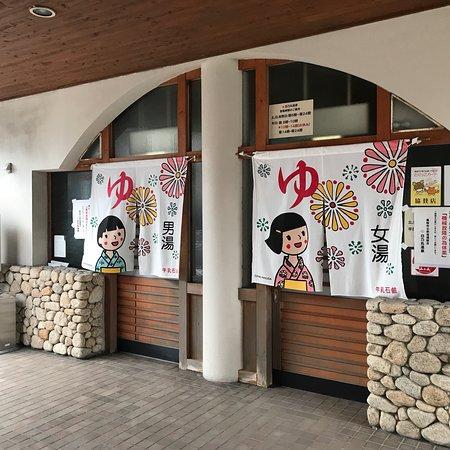 Tottori, Japan: photo2.jpg