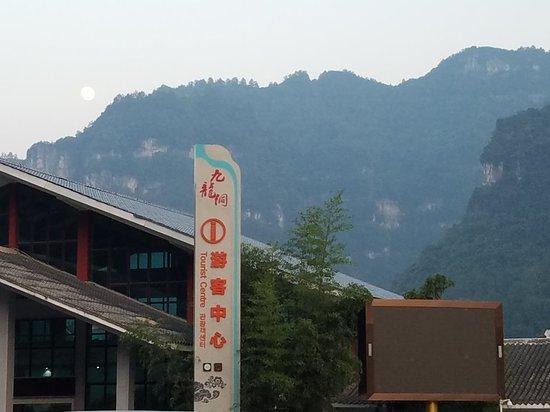Jiulong Cave Scenic