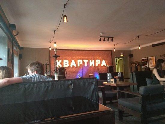 квартиры в баре