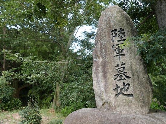 Hijiyama Army Cemetry