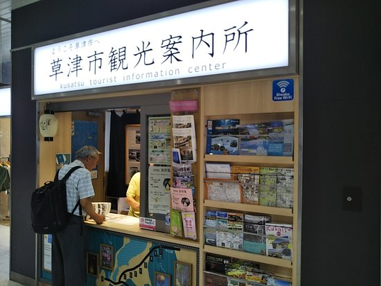 Kusatsu City Tourist Information Center