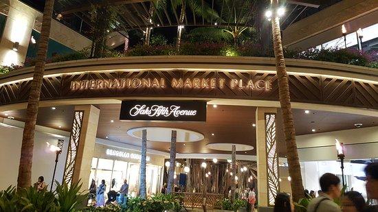 International Market Place: Entrance