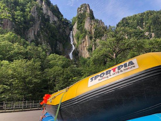 Sportpia Furano: Rafting tour