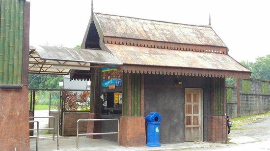 Kemaman District, Μαλαισία: Kemaman Recreation Park and Mini Zoo (Taman Rekreasi dan Mini Zoo Kemaman)