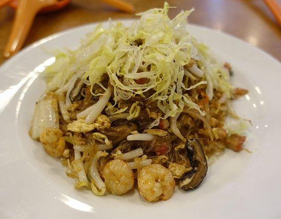 Weng Kee Seafood Restaurant Ipoh Perak Malaysia