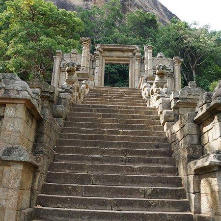 Yapahuwa, Шри-Ланка: photo3.jpg