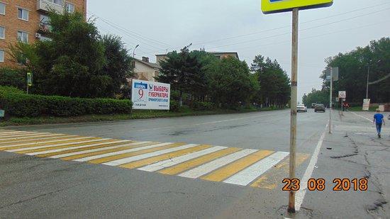 Partizansk, Rusia: площадь  города Партизанска