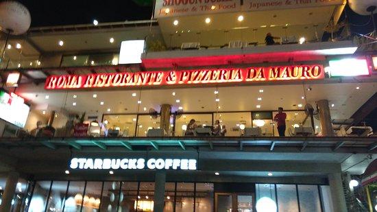 Roma Ristorante & Pizzeria Da Mauro: Nice frontage