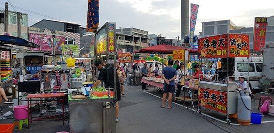 Tongren Night Market