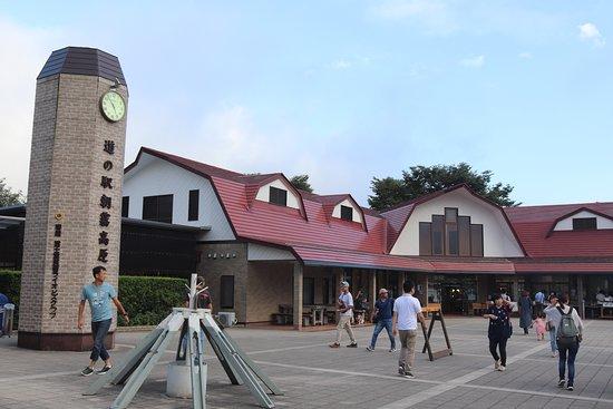 Michi-no-Eki Asagiri Kogen