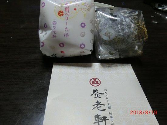 Kawabe-cho, Japan: 南国ベリー大福と豆大福