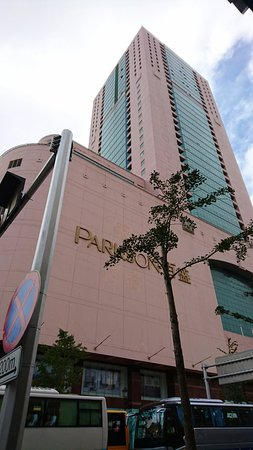 百盛购物中心(中山路)