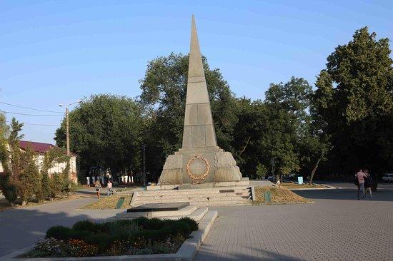 Glory Obelisk