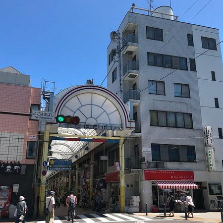 Yokohamabashi Shopping District