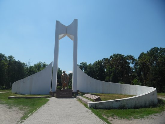 Ataturk Park