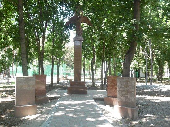 Fuchik Park
