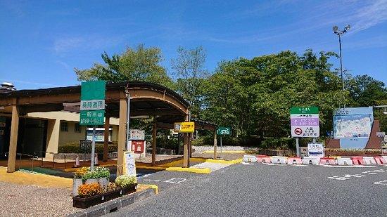 Osa Service Area Inbound