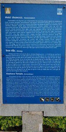 Somnathpur, Indien: Chennakesava Temple, Somanathapura
