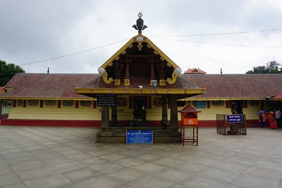 Bhagamandala, India: Inside Bhagandeshwara temple