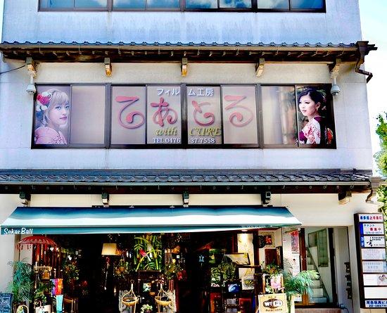 Narita, Japan: getlstd_property_photo