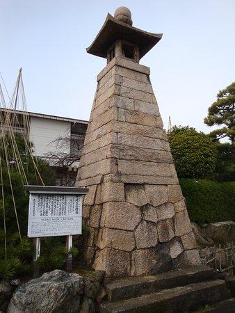 Takatoro Lantern at Suzaki