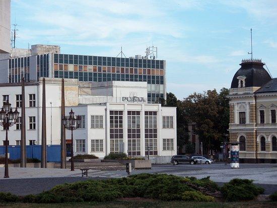 Nitra, Slovakia: Budova pošty na Svätoplukovom námestí v Nitre