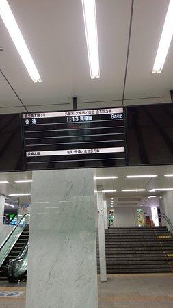 Kyushu, Japonya: 最終電車、」ダイヤ改正で消える