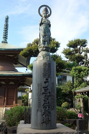 Myoko-ji Temple Picture