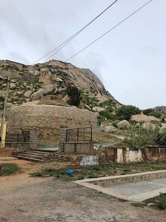 Madhugiri ภาพถ่าย