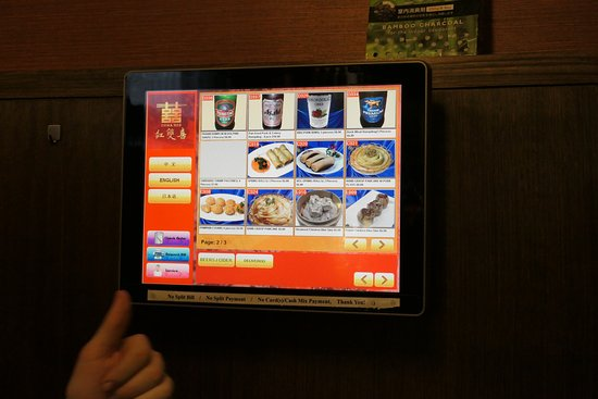 china red order on a touch screen