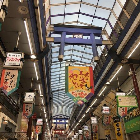 Tenjimbashisuji Shopping Street: photo4.jpg