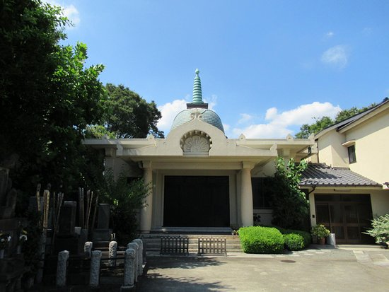 Eisen-ji Temple