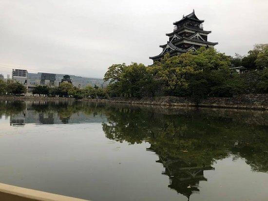Hiroshima Castle Yuransen