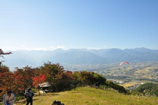 Mt. Nagamine