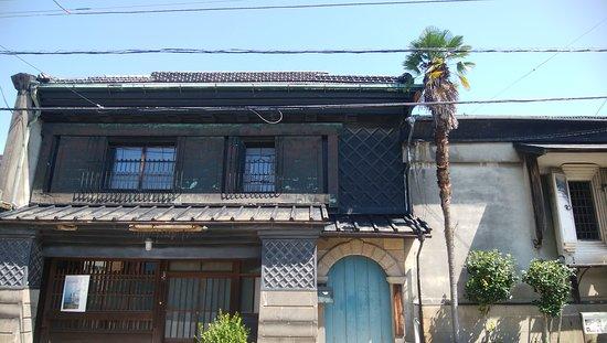 Odawara Itabashi Uchino-tei Foto