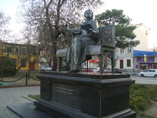 ‪Monument to A.S. Pushkin‬