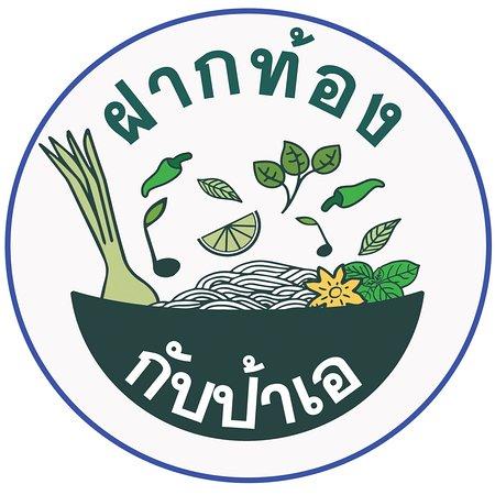 Tha Bo, Thailand: Logo