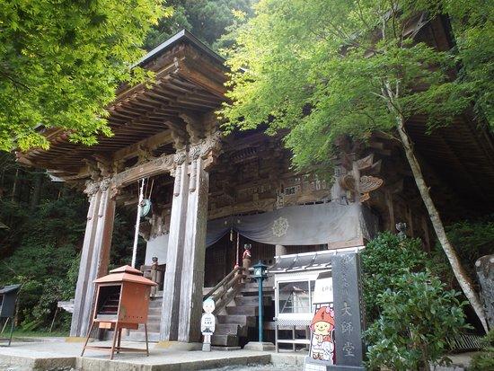 Kumakogen-cho, Japan: 大師堂