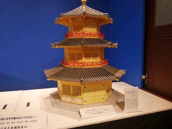 Yamaga Lanterns Folk Crafts Museum