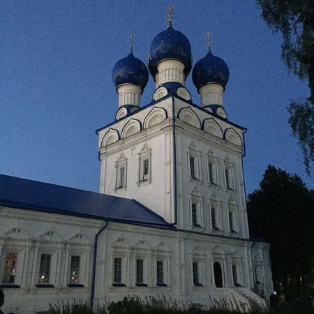 Bronnitsy, Rosja: photo2.jpg