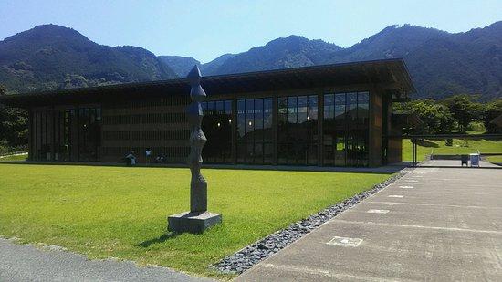 Owase, Japonia: センターの外観