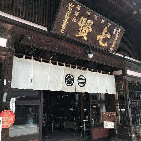 Shichiken Sake Brewery